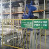机器人码垛生产线